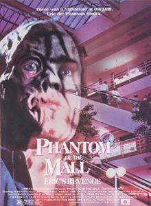 phantom-of-the-mall-poster2