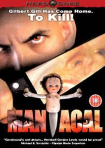 maniacal 2003