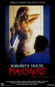sorority house massacre 1986 cover
